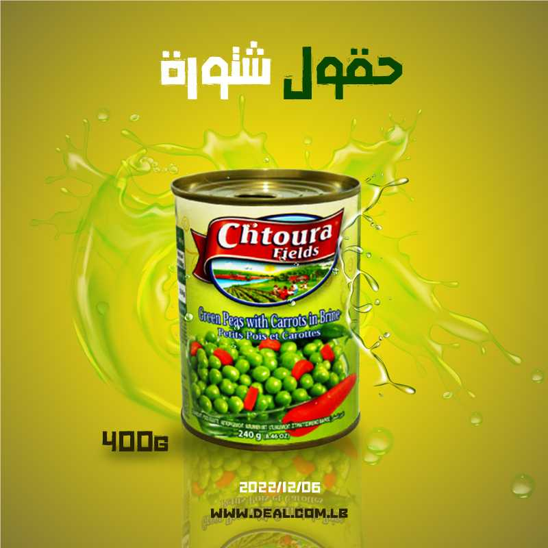Chtoura field green peas with carrots in brine 400g