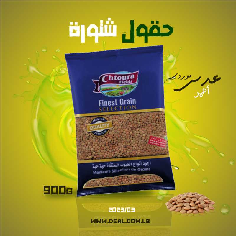 Chtoura fields Red lentils 900g
