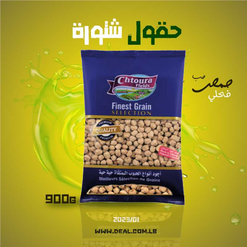 Chtoura fields chick peas 900g