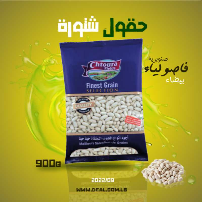 Chtoura+fields+white+beans+900g