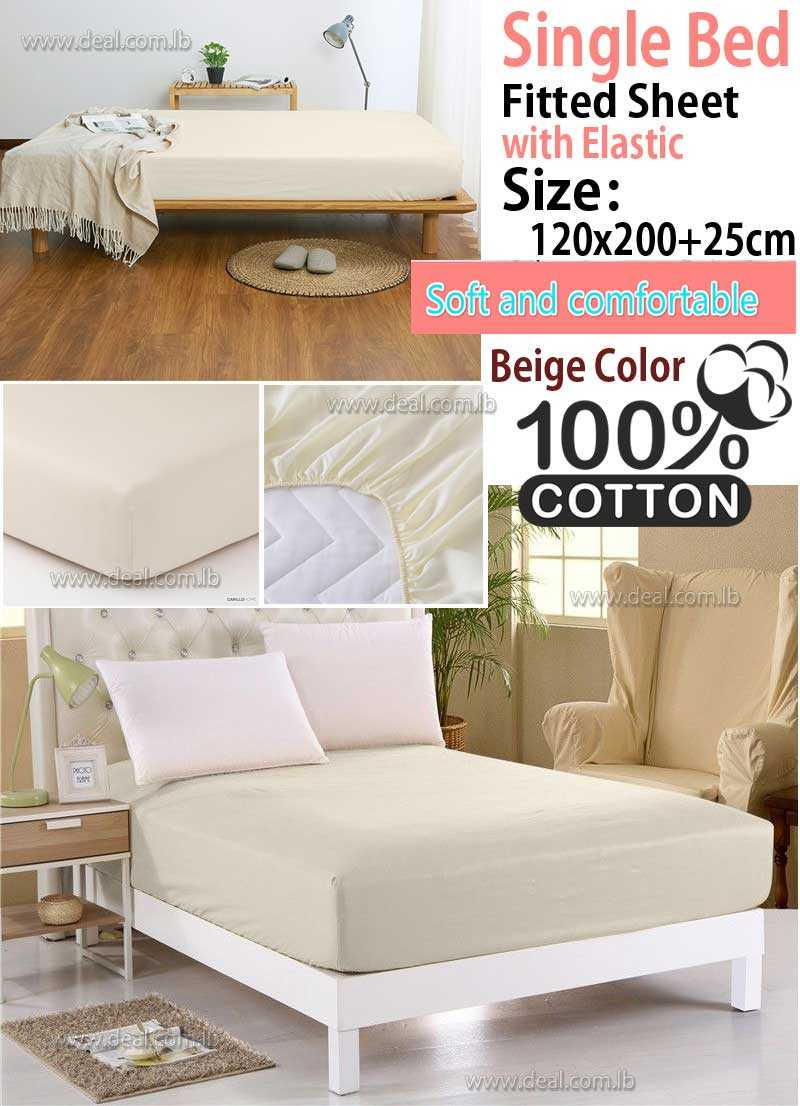 Classic Beige Fitted Sheet With Elastic