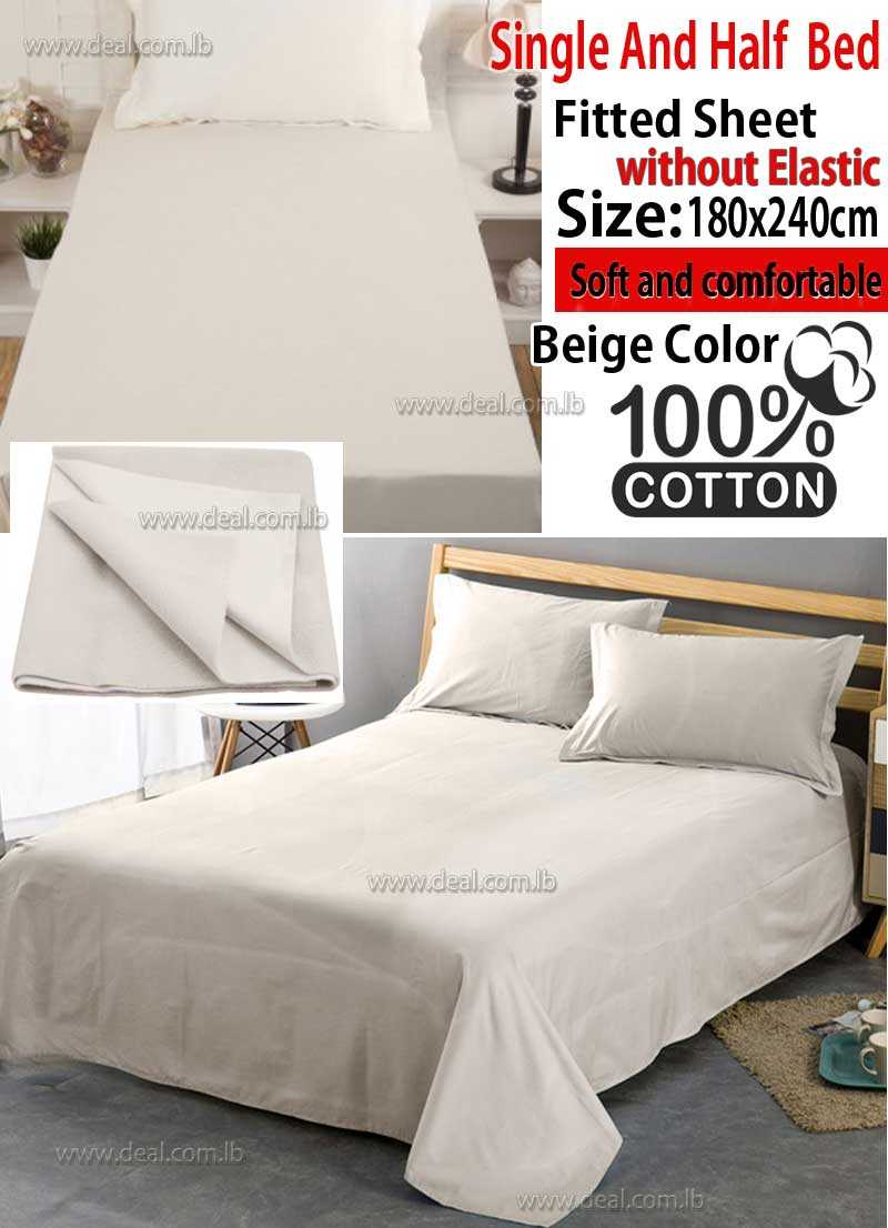Classic Beige Fitted Sheet Without Elastic