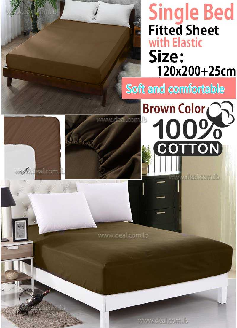 Classic Brown Fitted Sheet With Elastic