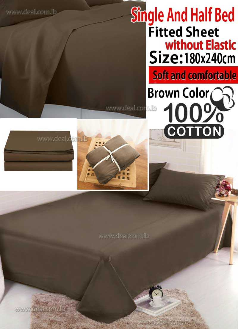 Classic Brown Fitted Sheet Without Elastic