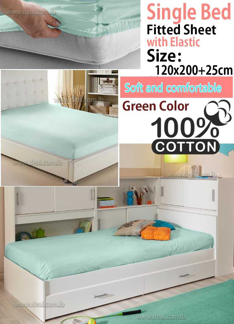 Classic Green Fitted Sheet With Elastic