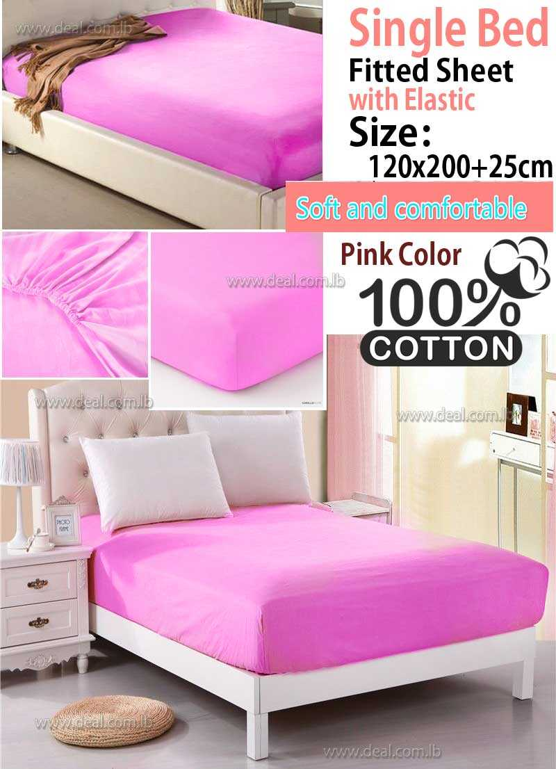 Classic Pink Fitted Sheet With Elastic