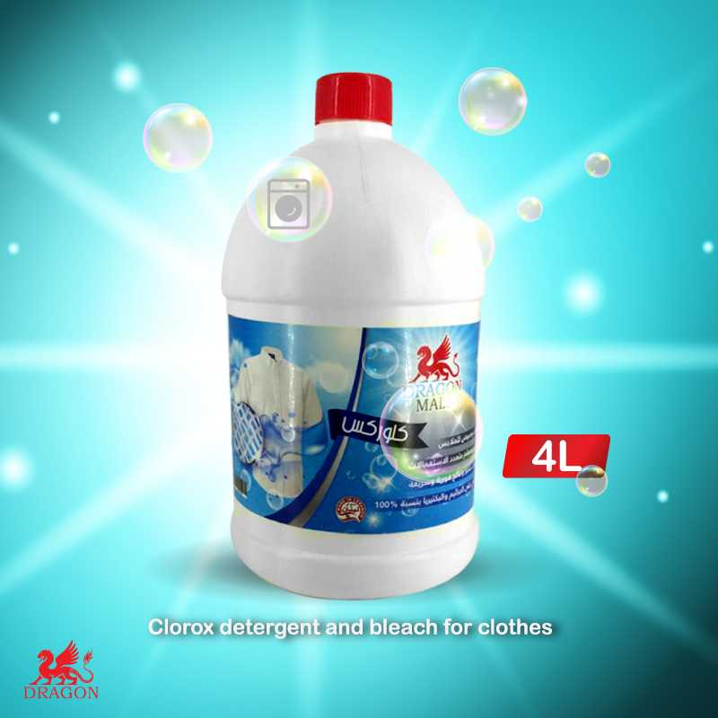 Clorox detergent and bleach for clothes 4 L