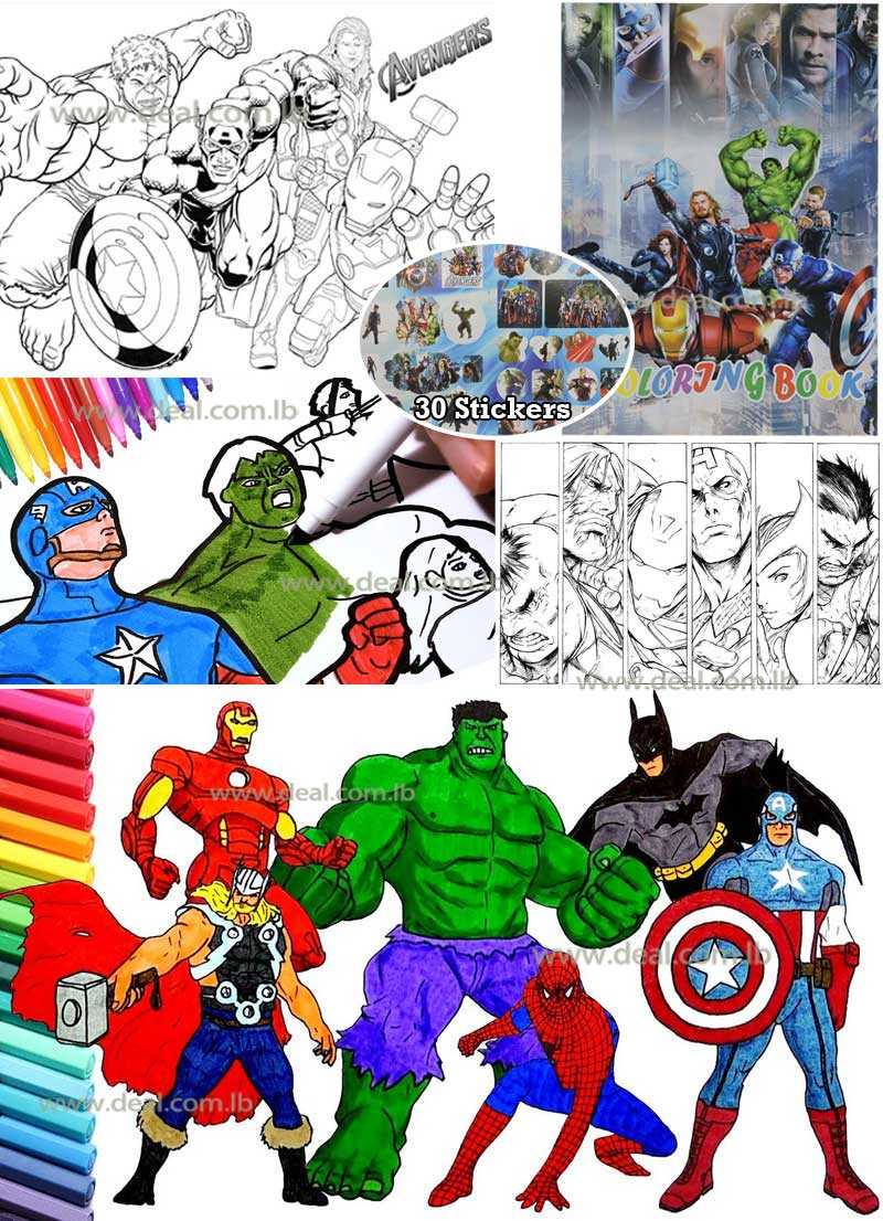 Coloring Book AVENGERS