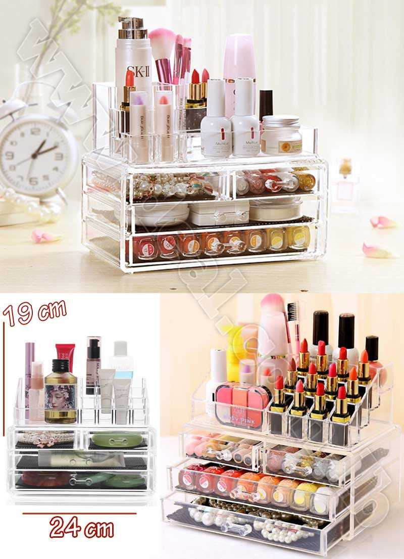 Cosmetic Storage Box 4 Drawer