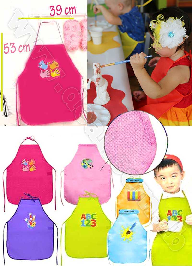Crafters Square Colorful Polyester Aprons for Kids