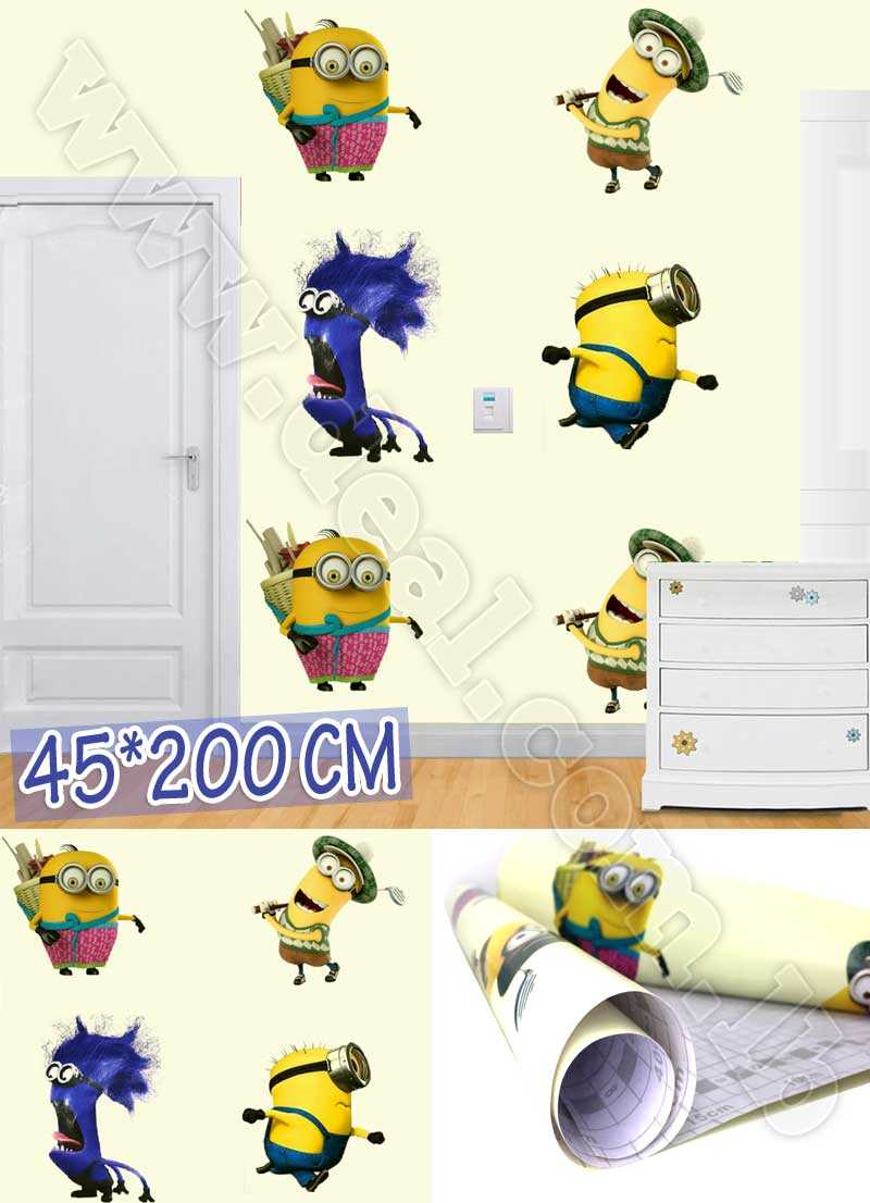 Despicable Wallpaper Sticker 45x200 cm
