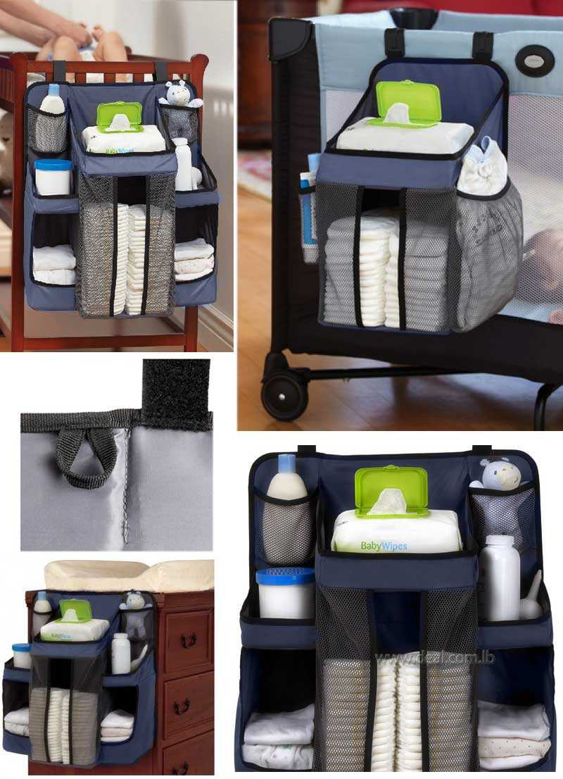 Dexbaby Nursery Organizer Perfect Dealz