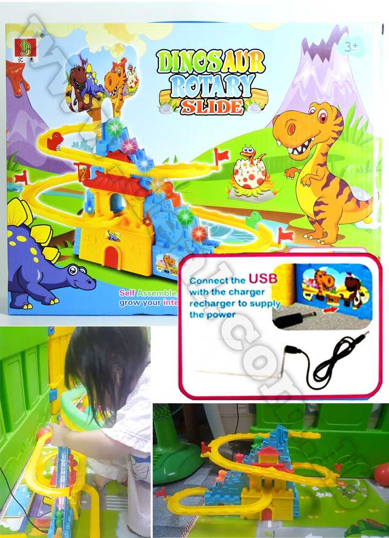 Dinosaur+Rotary+Slide+Game