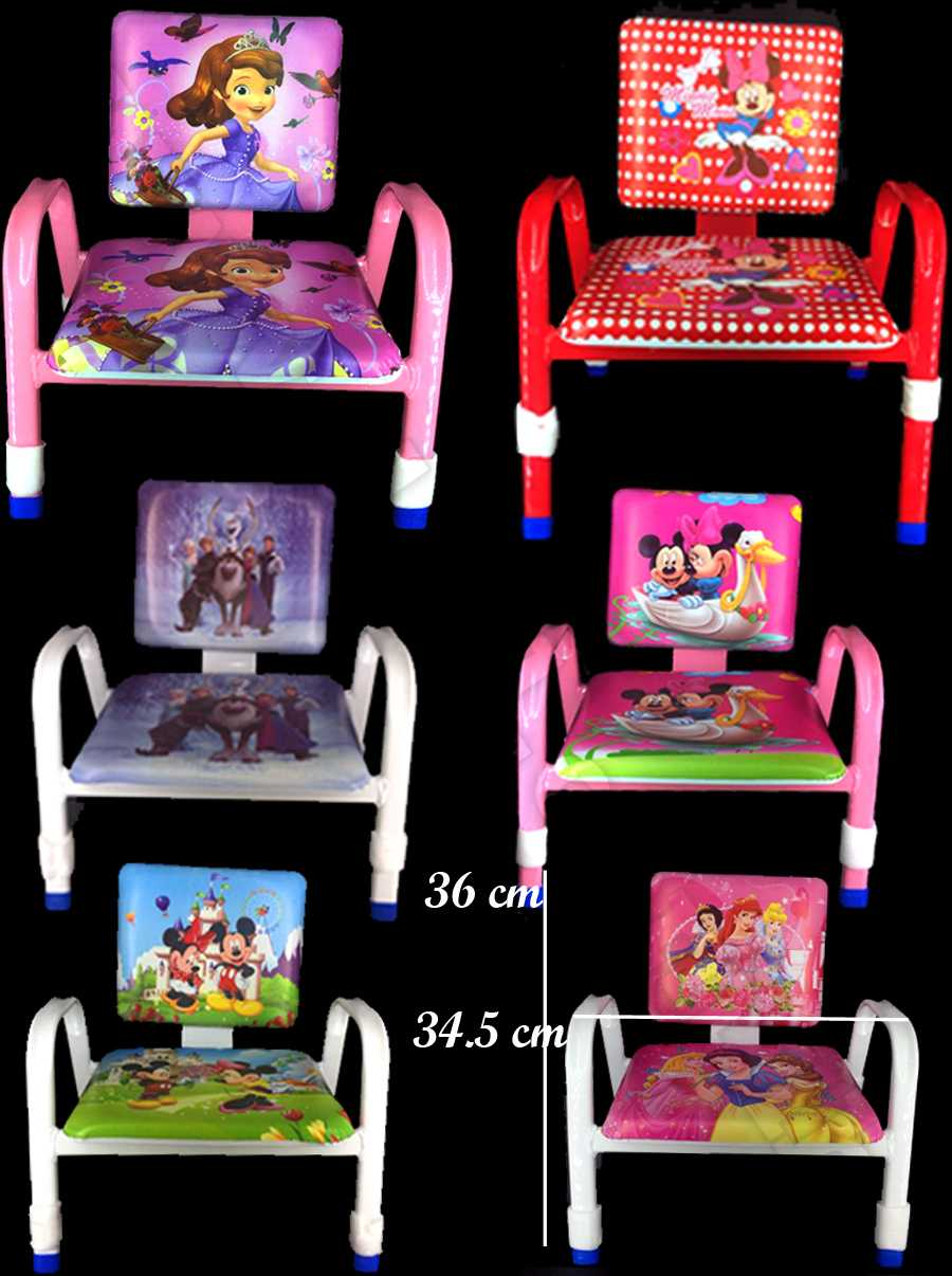 Disney  a chair metal material 36 x 34.5 cm