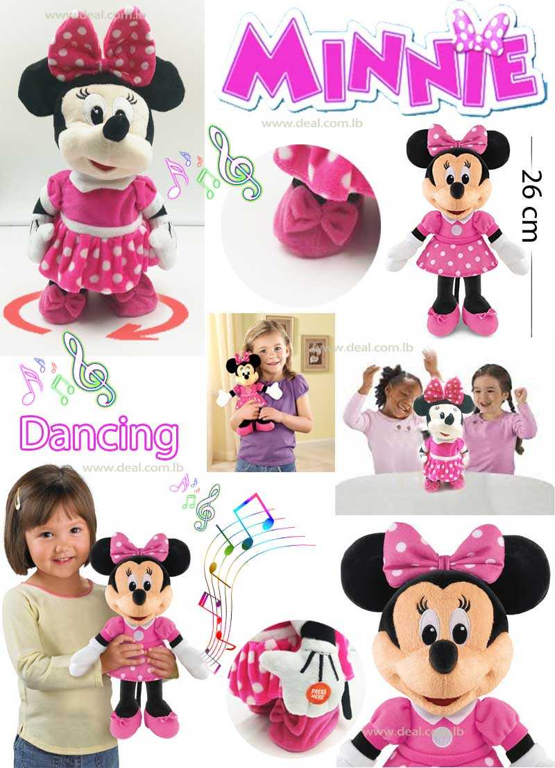 Disney Dancing Giggle Plush MinnieMouse Music Doll