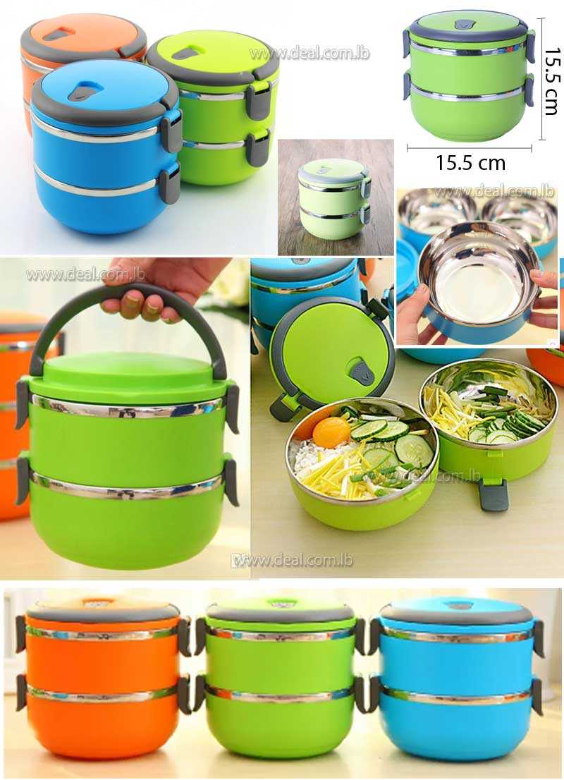 Double Layer Stainless Steel Lunch Box 1.4L
