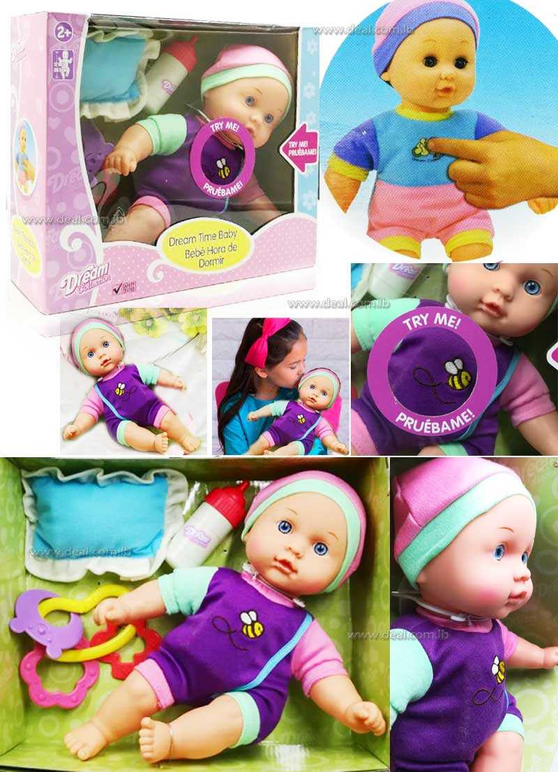 Dream Time Baby Doll For Kids