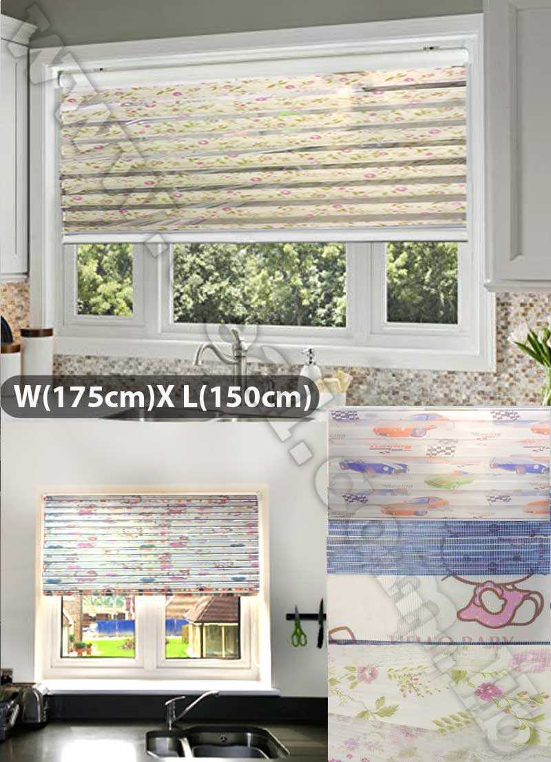 Duo Roller Blinds 175*150 cm