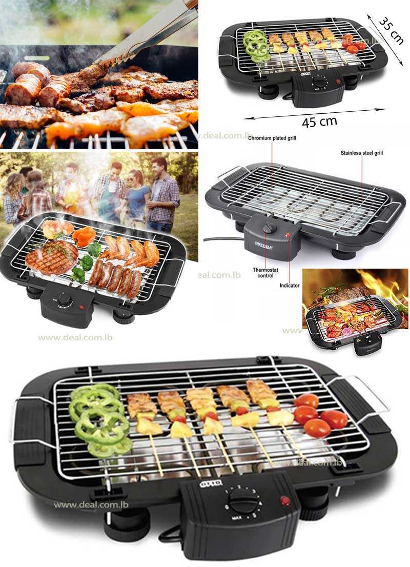 ELECTRIC BARBECE GRILL