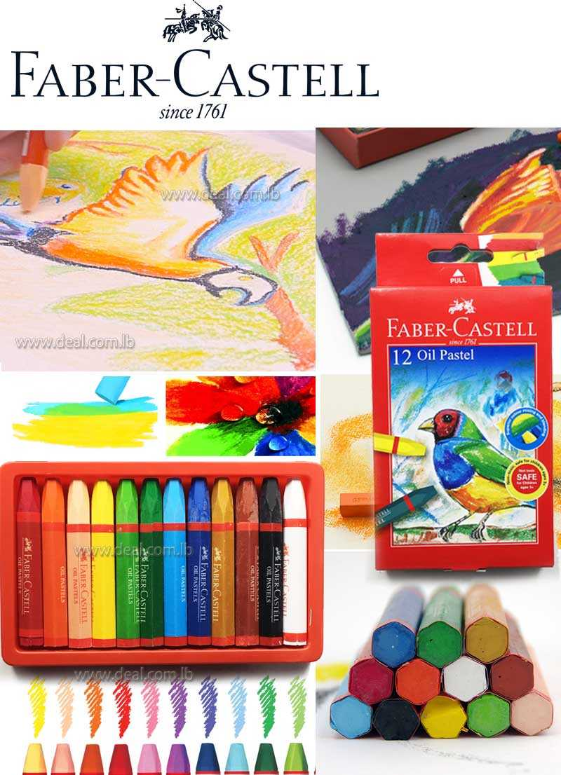 Faber Castell 12 oil pastel 12 peices pack