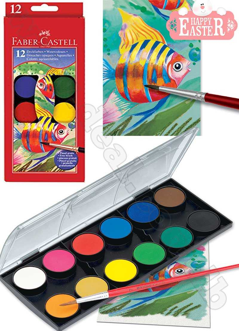 Faber Castell Childrens Watercolors