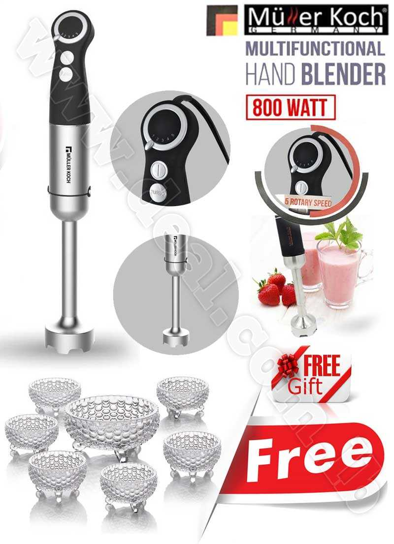 Free Gift Glass Bowls With Muller Koch Multifunctional Hand Mixer Blender 800 WATT
