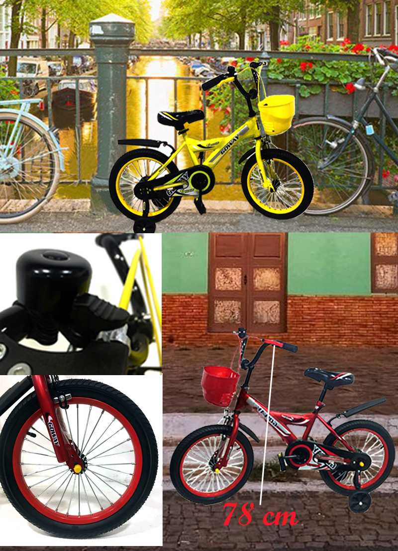 GOWAY BICYCLE FOR KIDS