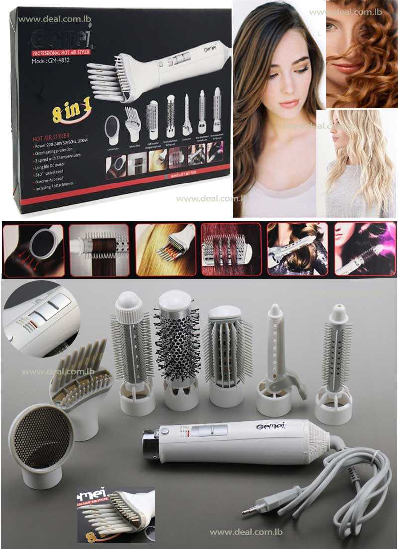 Gemei 8 in 1 Professional Hot Air Styler