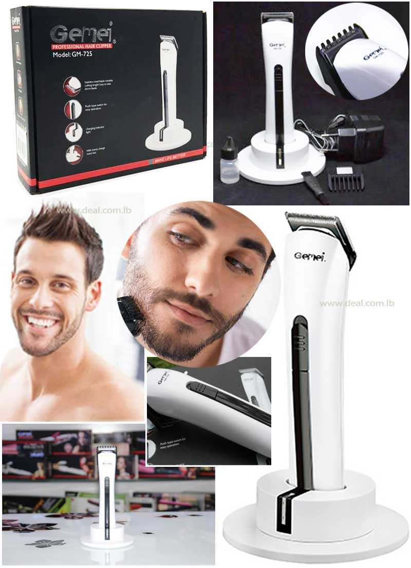 Gemei Professional Hair Clipper GM 725