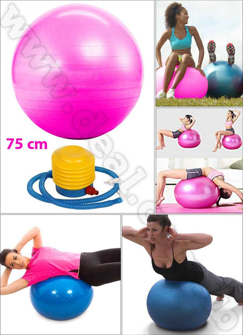 Gymnastic Ball with Foot Pump 75 cm
