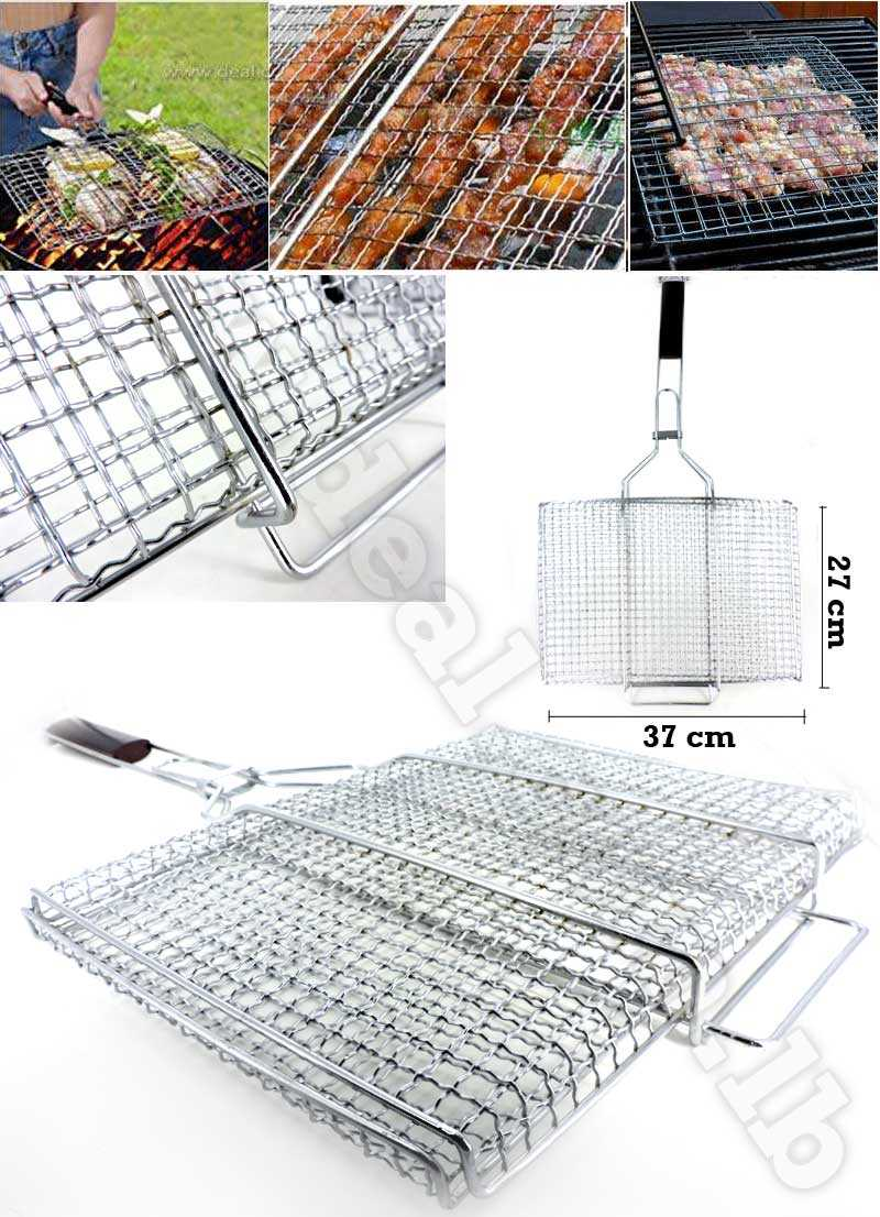 HANDLE HOLDER GRILL RACK RECTANGLE FOLDING STAND