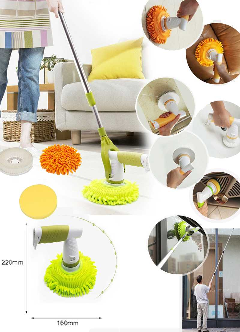 HOUSEHOLD ELECTRIC CLEANER