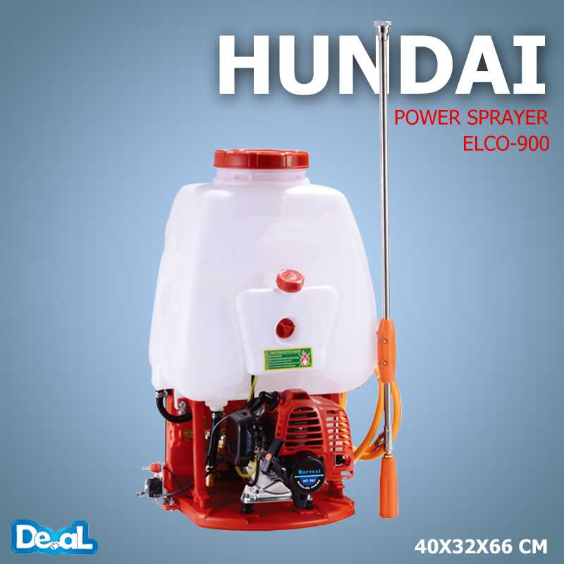 HUNDAI POWER SPRAYER ELCO-900