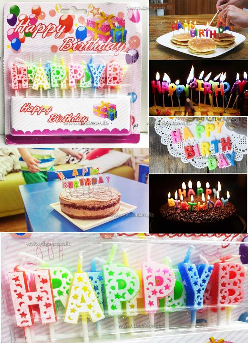 Happy Birthday Cake Candle Colorful
