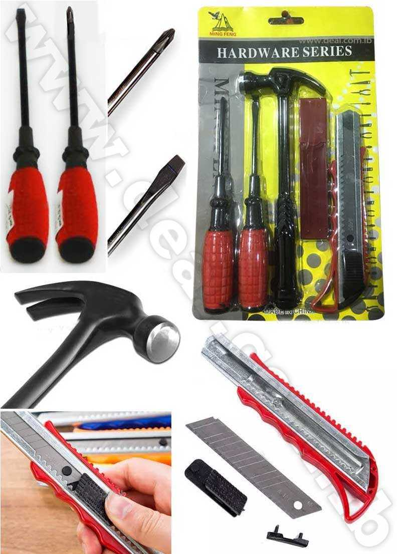 Hardware Series Tools 4 Pcs