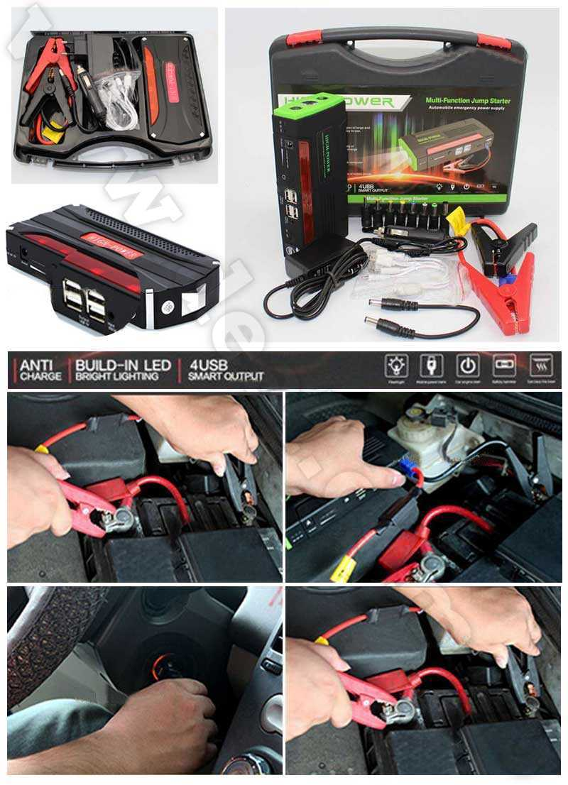 High Power Multi Function Jump Starter
