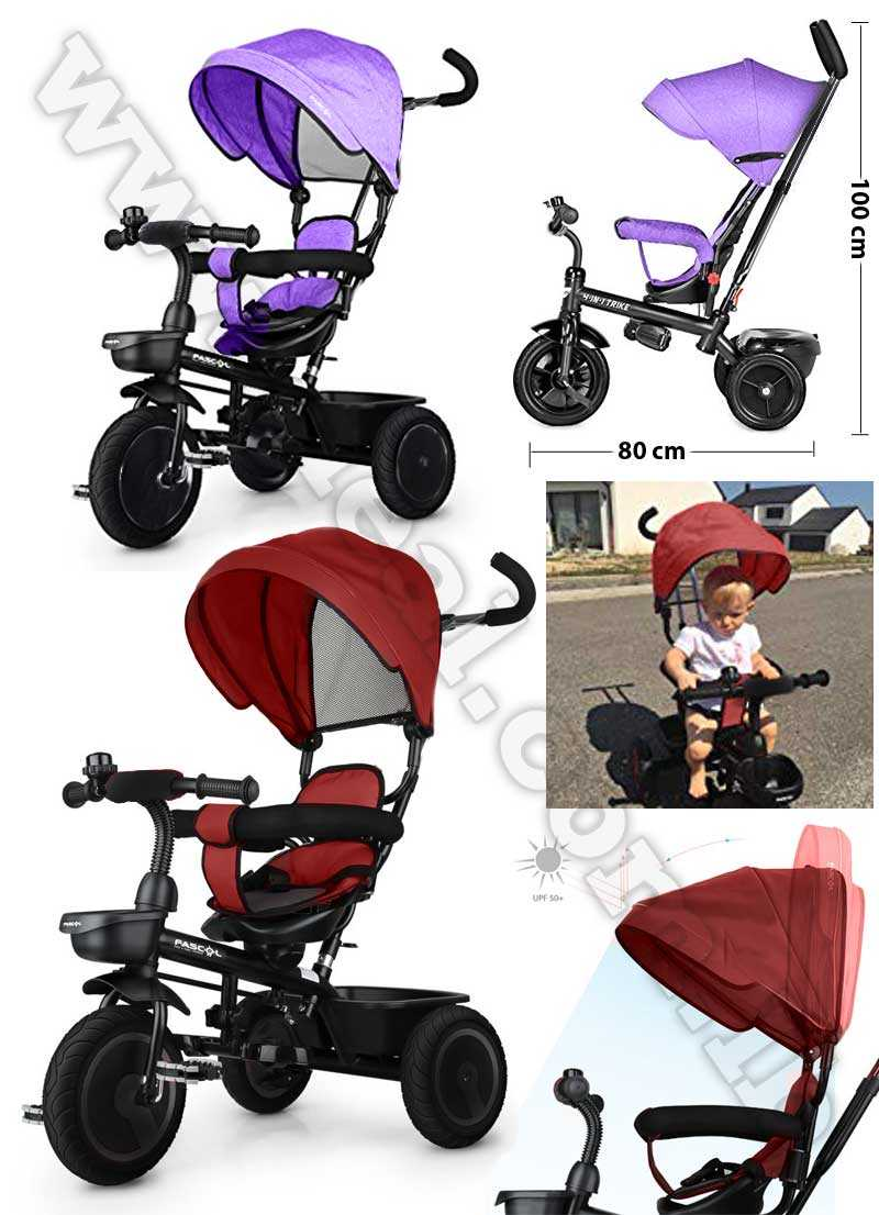 Inflatable Baby Stroller Tricycle with Swivel Seat Suitable For Kids