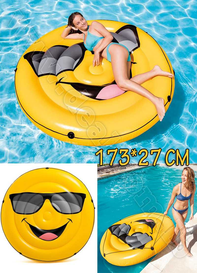 Intex Cool Guy Inflatable Island