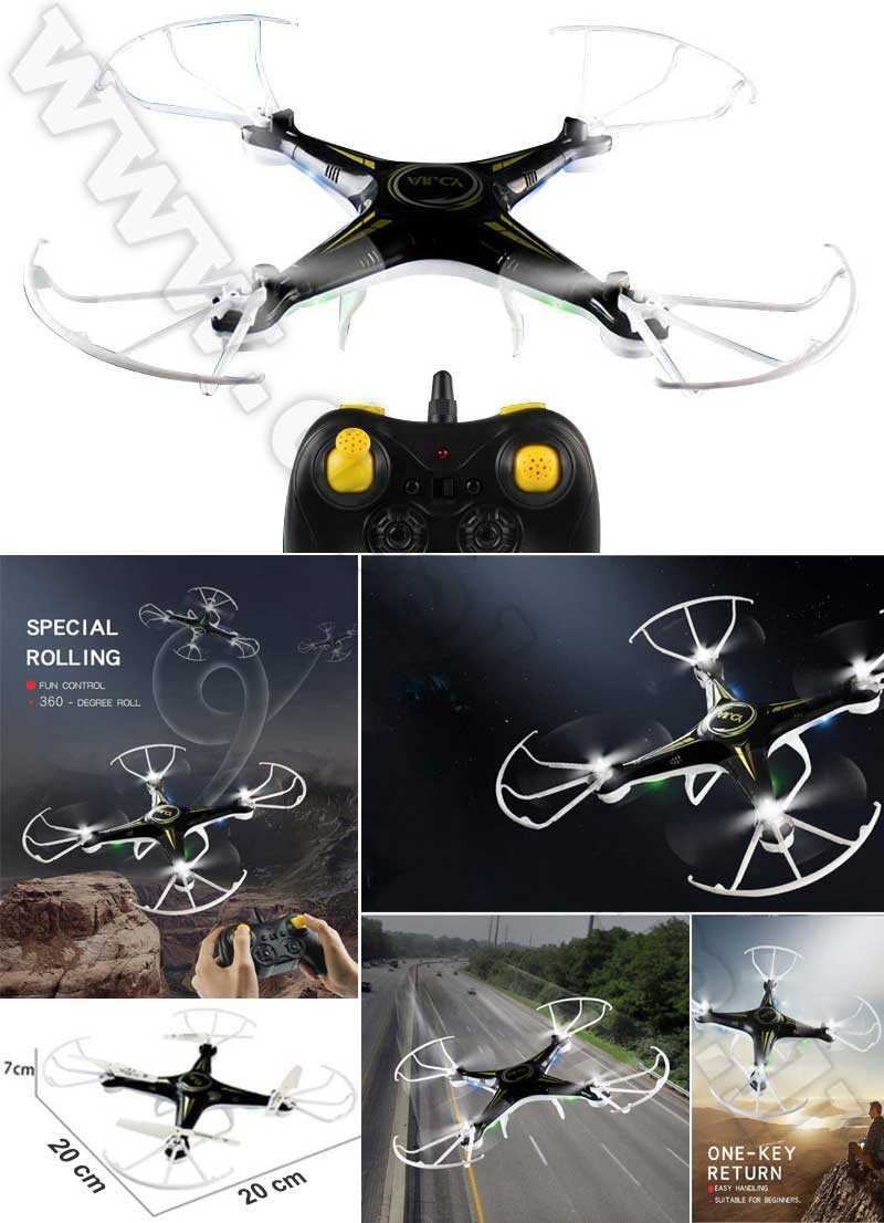 Jumpter+D73+2.4G+6+Axis+Gyroscope+RC+Quadrotor