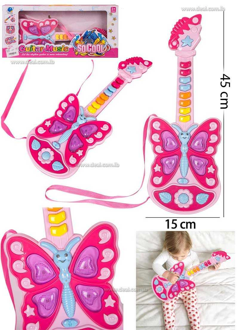 Kids Animal Shaped Guitar Butterfly Flower Guitar