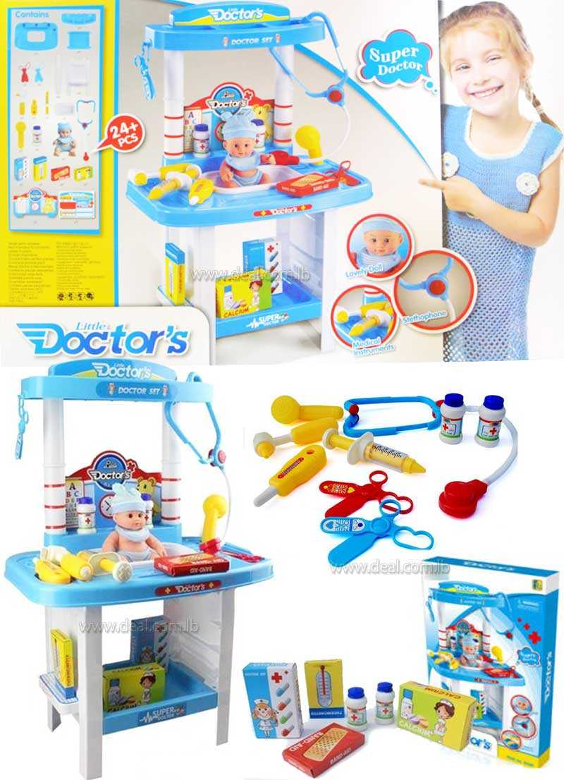 Kids Little Doctor Medical Pretend Play Set Educational Toy with Doll