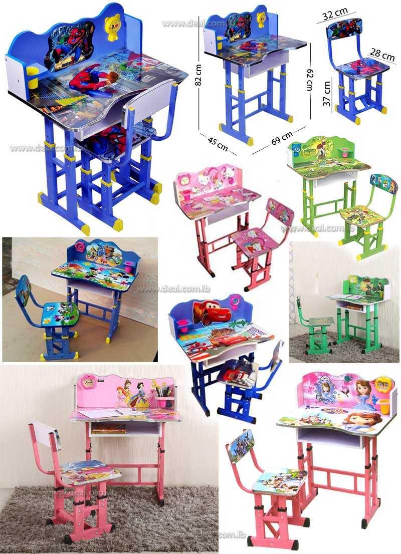 Kids+Study+Table+Set+Cartoon+Adjustable+Study+Learning+  sc 1 st  Deal.com.lb & Kids Study Table Set Cartoon Adjustable Study Learning Desk Table
