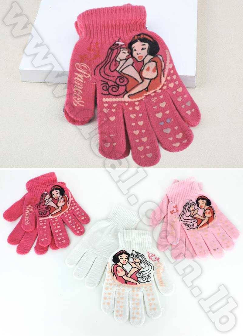 Kids Winter Gloves The Princess