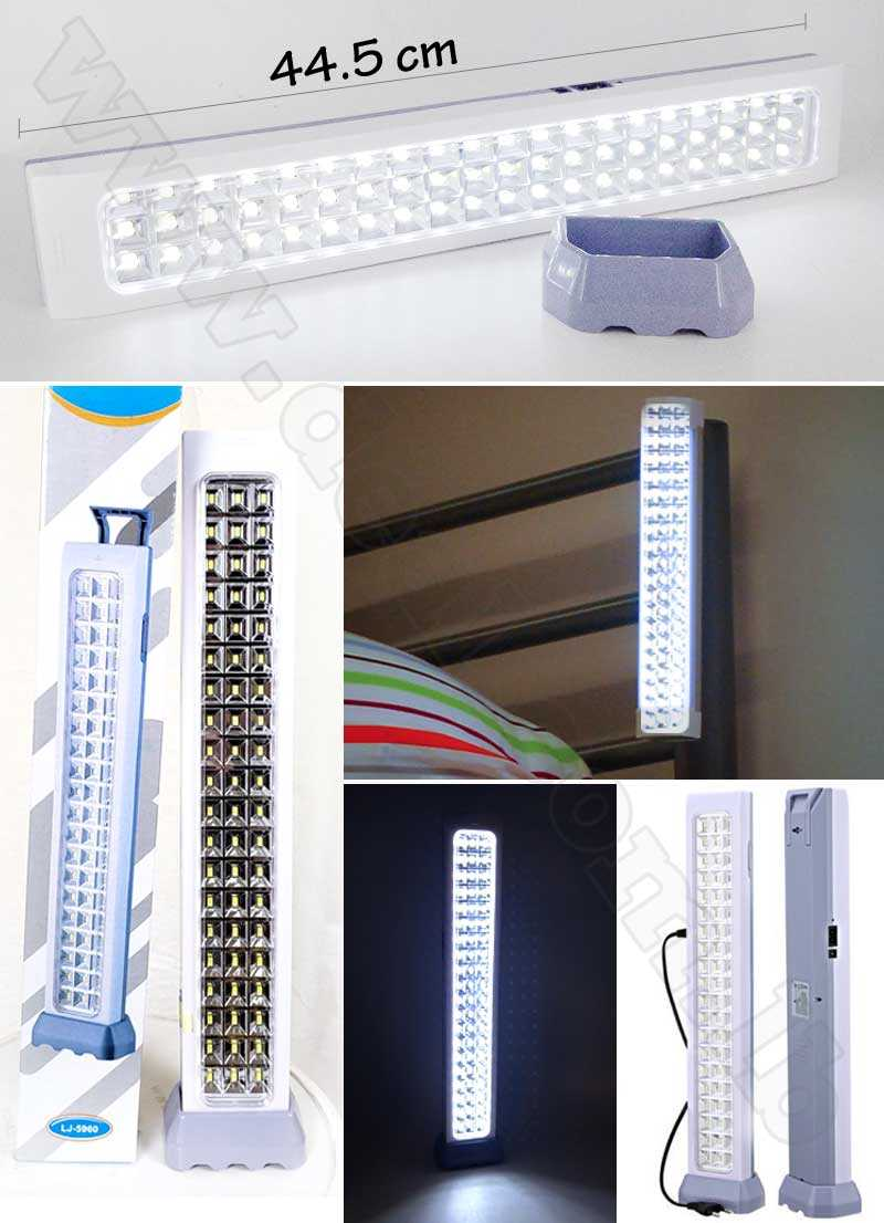 LED Emergency Light LSJY-5960
