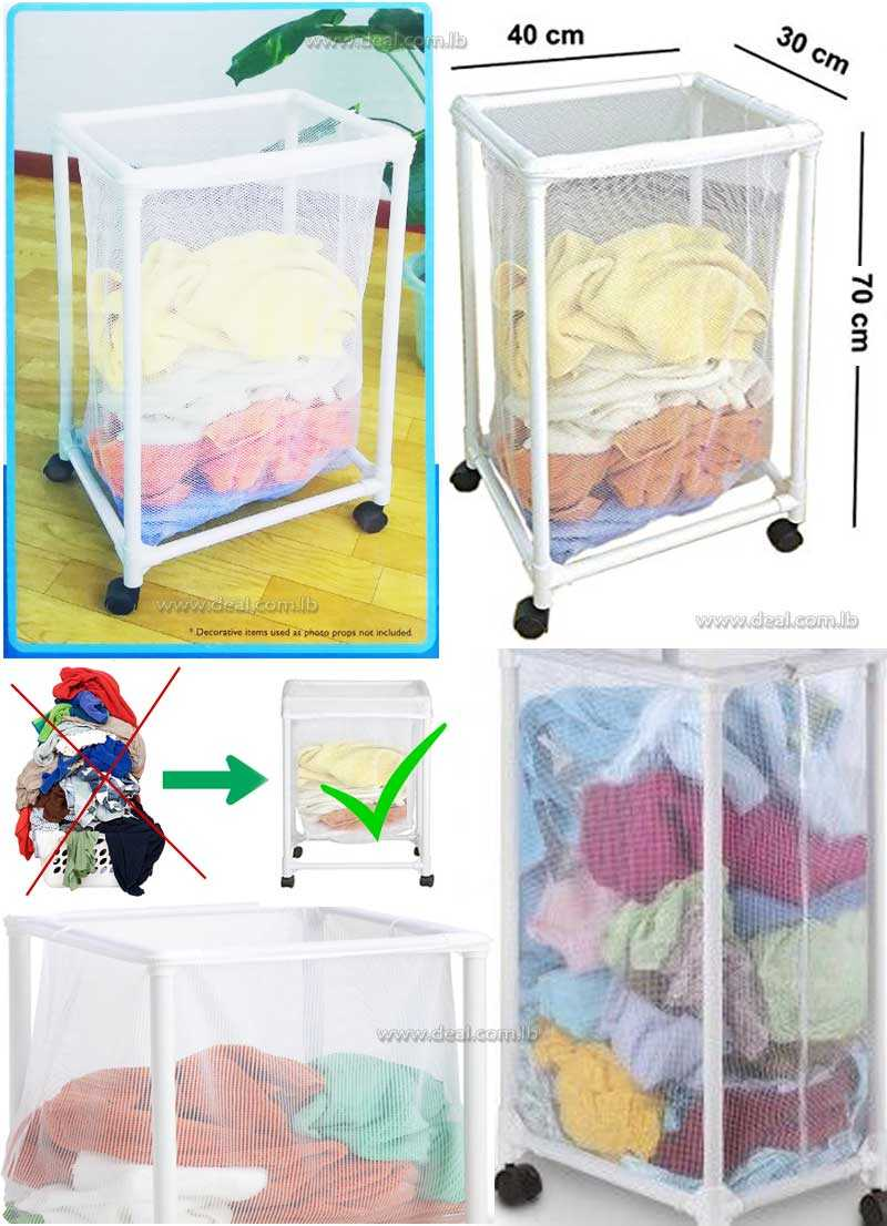 Laundry Sorter  For Leading Single Bag