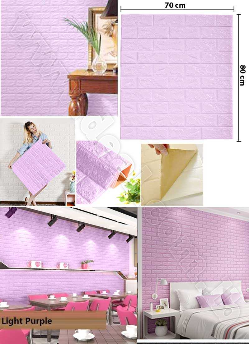 Light Purple color 3D Brick Wall Sticker Self 70x80cm PE Foam Wallpaper DIY Stone Brick Wall Decals For Living Room Kids Bedroom Self Adhesive Home Decor