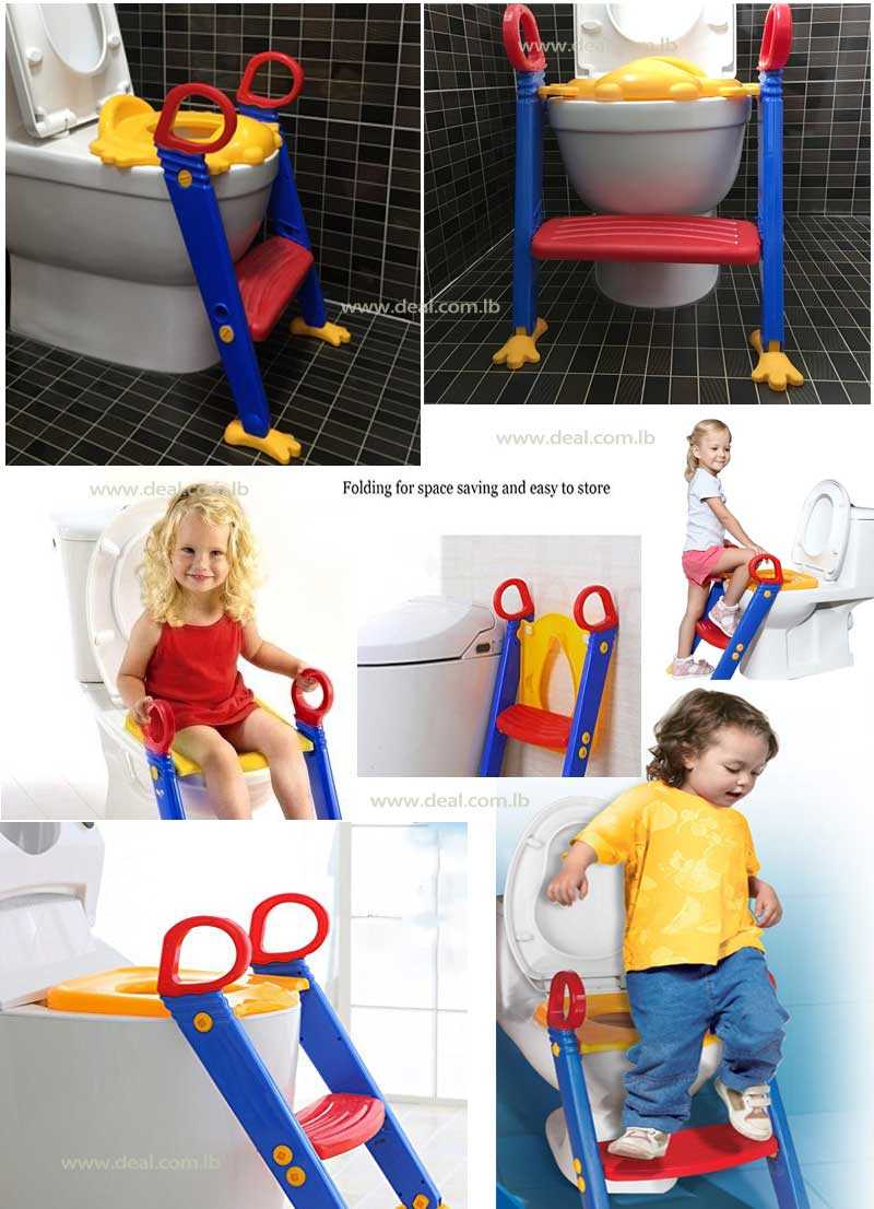 Living Children Toddler Toilet Trainer with Ladder  Froggie