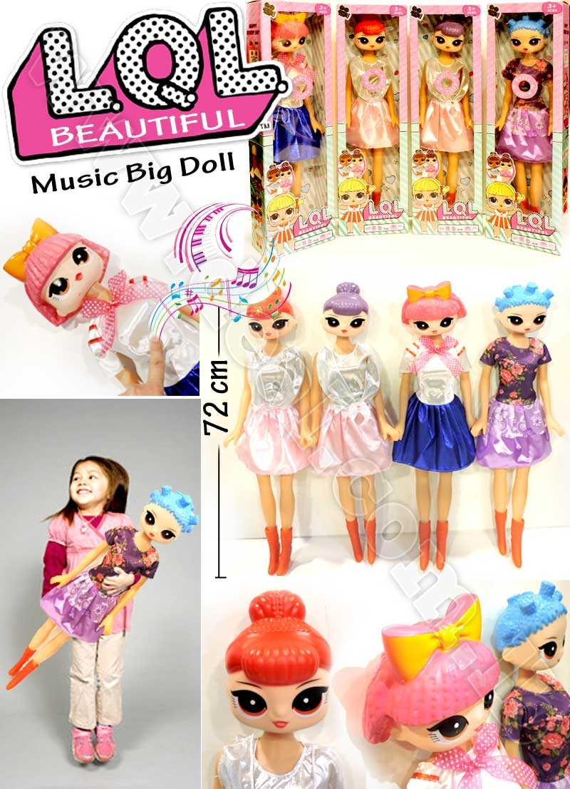 Music Lol Beautiful Big Size 72cm Plastic Doll
