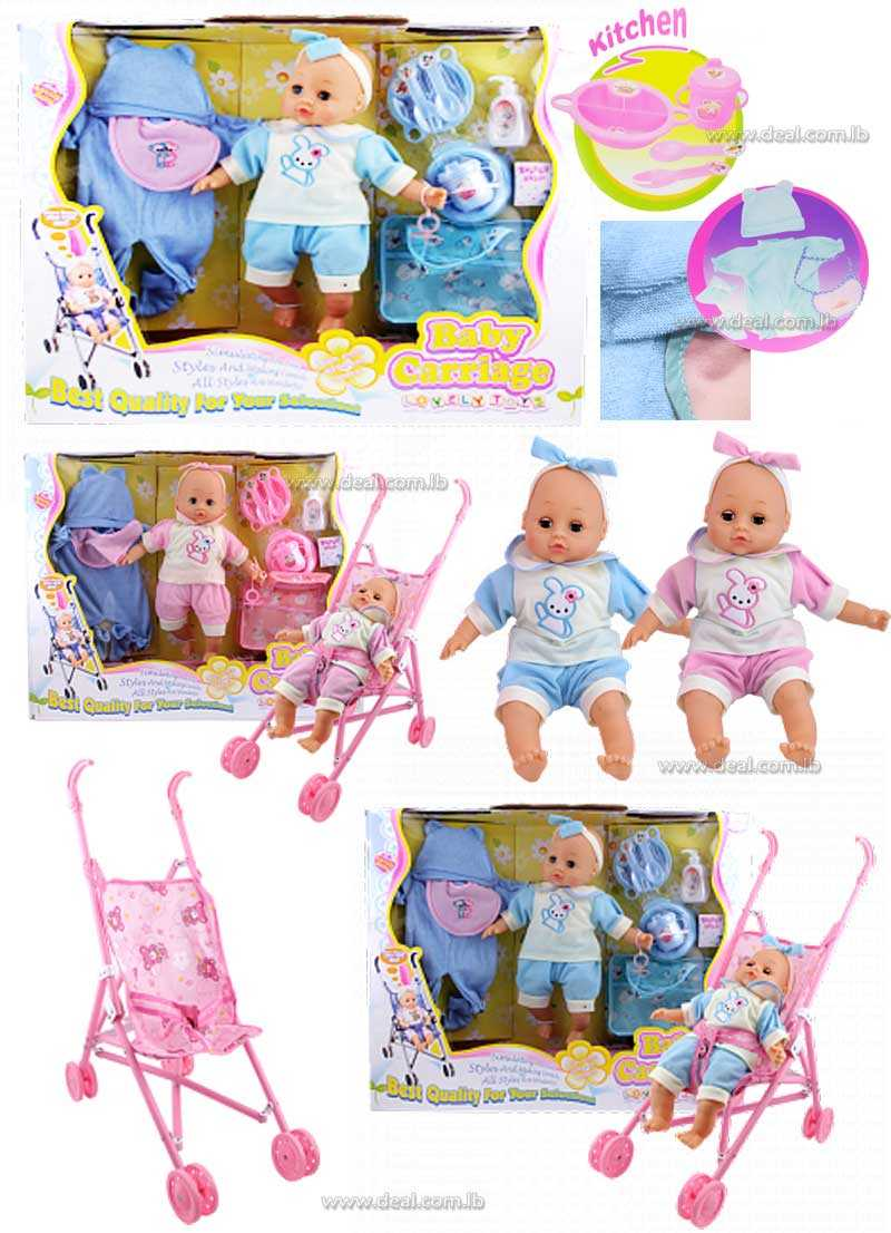 Lovely Toys Baby Carriage