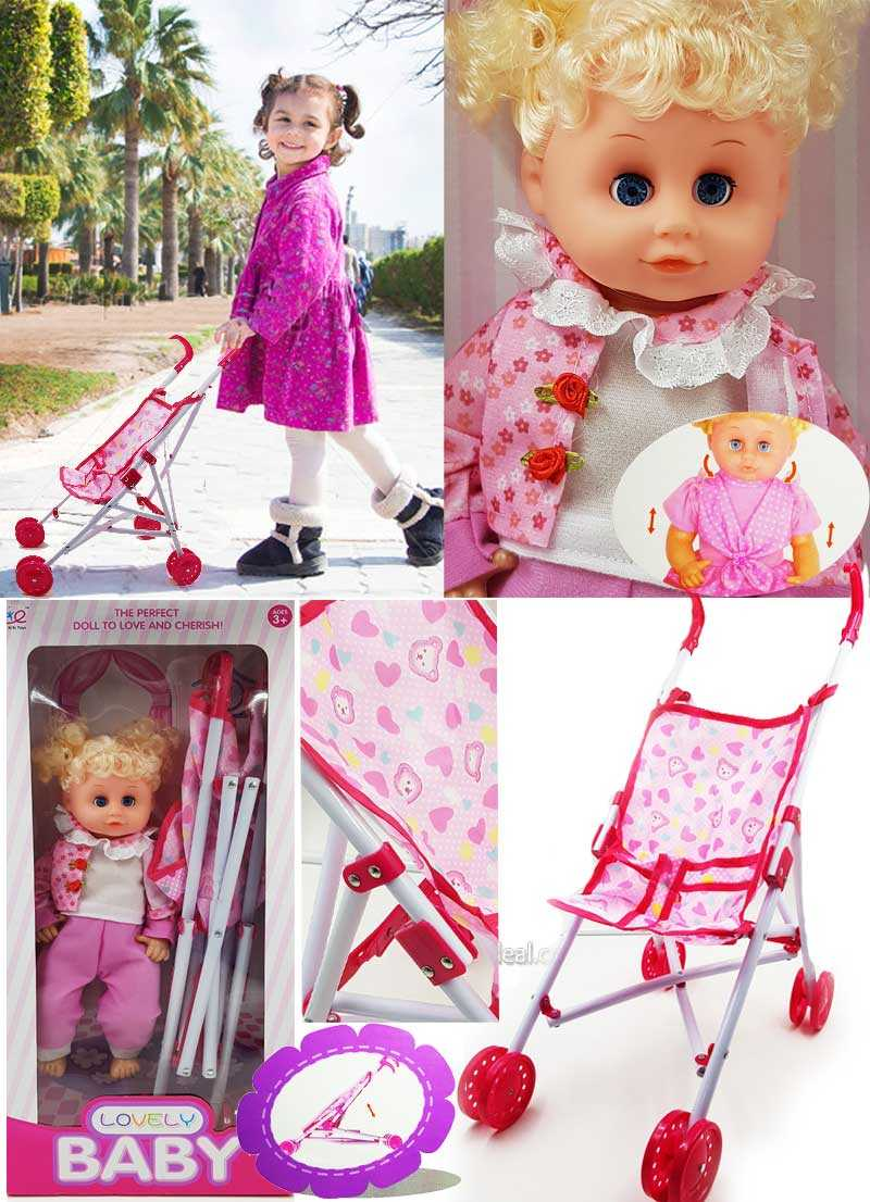 Lovely+baby+perfect+doll+with+stroller
